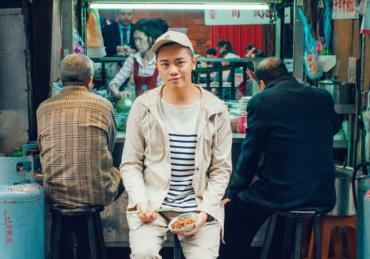 「ルーローハンを食べに行こうぜ」老闆,滷肉飯一碗!索艾克×西城 台湾台北老派特輯