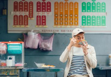 【放空系食譜】手切焦糖滷肉飯.包丁千切り焦げ砂糖ルーロー飯 ❘ ❙ ❚ 索艾克 Soac Liu × 西城 Taipei  West Town