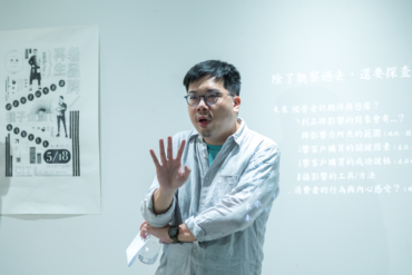 Studio Shikai x 恆頤盛!老品牌設計介入筆記:專注於「生意」遠超過設計本身 ❙ 西城 Taipei West Town