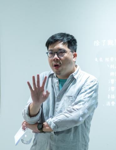 【會後報告】Studio Shikai x 恆頤盛!老品牌設計介入筆記:專注於「生意」遠超過設計本身