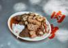 【大稻埕慈聖宮】可以的話,真希望三餐都能與米飯為伍!ご飯はおかず Rice is the side dish