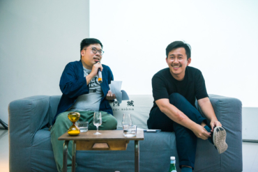 Studio Shikai x 恆頤盛!Designer Battle Night 會後報告❘ ❙ ❚ 西城 Taipei West Town