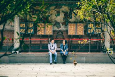 【致我親愛的西方讀者】美國人泰瑞:你聽過台灣嗎?你認識台北嗎?